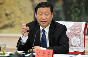 习近平在十八届中央纪委二次全会上发表重要讲话