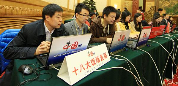 中国网报道大事记