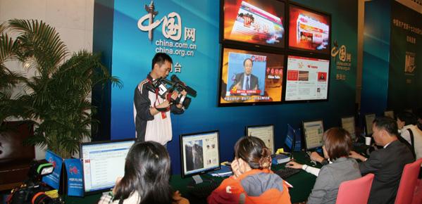 中國網直播中國共産黨第十七次全國代表大會