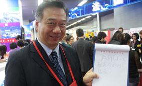 邵巍:中國教育國際交流協會副秘書長