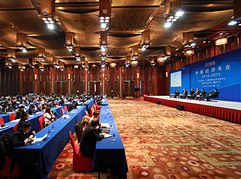 谷源洋:做好同亚洲特别是东盟国家经贸合作