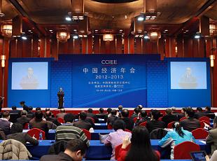 高清组图:中国经济年会(2012-2013)开幕