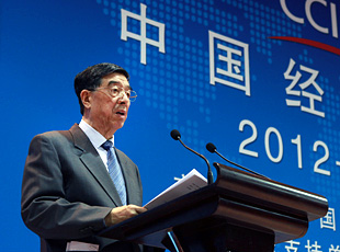 中国国际经济交流中心执行副理事长王春正