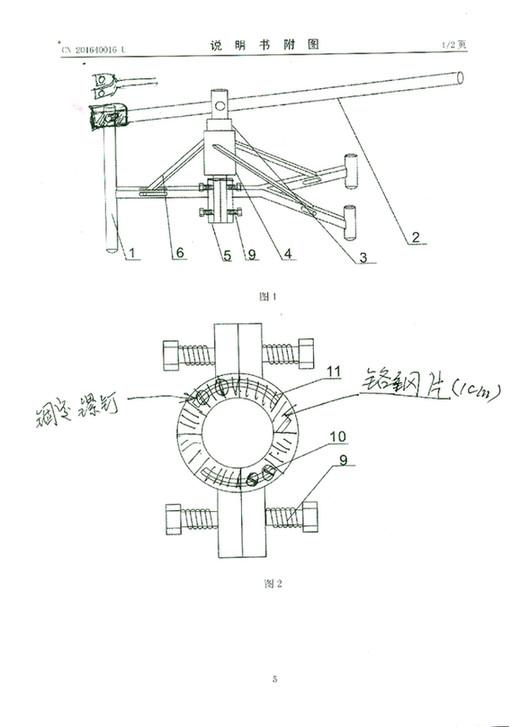 钢筋剪铁机电路图
