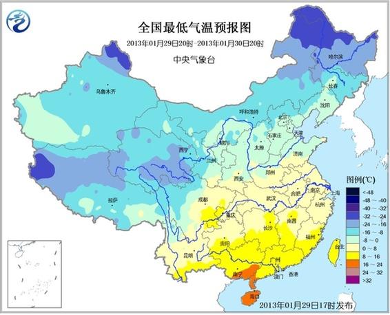 中央气象台1月30日发布 未来三天全国天气预报