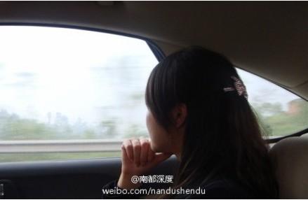 赵红霞种子_【资讯】重庆不雅视频案最新进展:赵红霞真实照曝光(图)