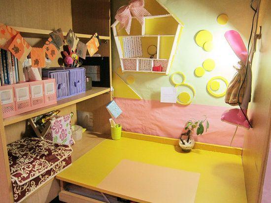 大学女生打造温馨宿舍