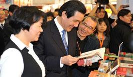马英九参观台北国际书展