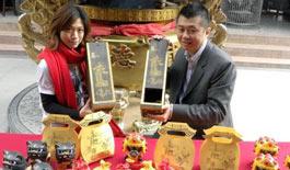 台湾云林县北港武德宫推出春节招财进宝物品