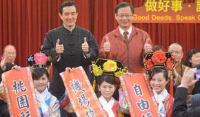 马英九礼佛吁团结迎挑战 称台湾人一条心是福气