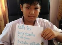 海洋人物之TA眼中的海:泰国学生欧博