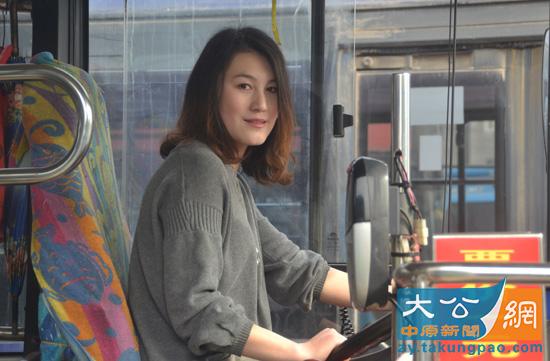 美女模特当公交司机 生活平淡才是真