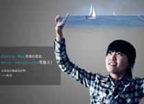 海洋人物 云本传媒 视觉 视觉设计