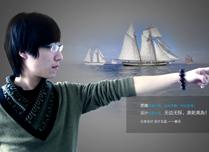 海洋人物 云本设计 云本传媒 平面设计