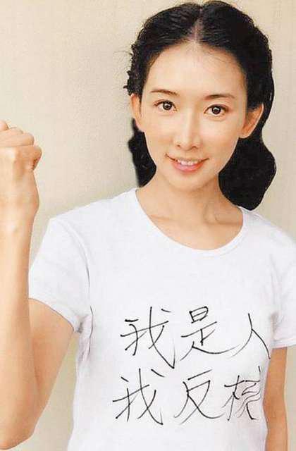 台演艺圈反核大动员 林志玲穿'我是人我反核'T恤