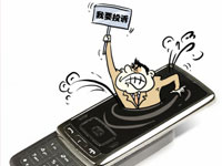 新技术的消费陷阱:智能电视迷眼 手机以假乱真