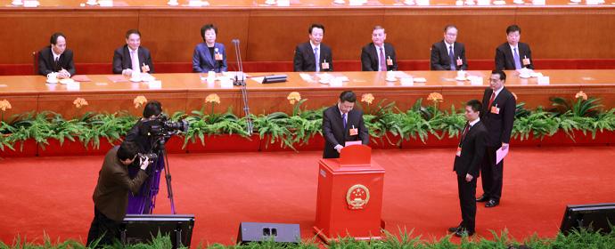 十二届全国人大一次会议第五次全体会议