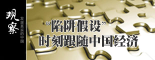 http://www.china.com.cn/opinion/node_7178549.htm
