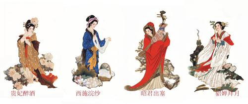 新四大美女图还是五大中国美人图