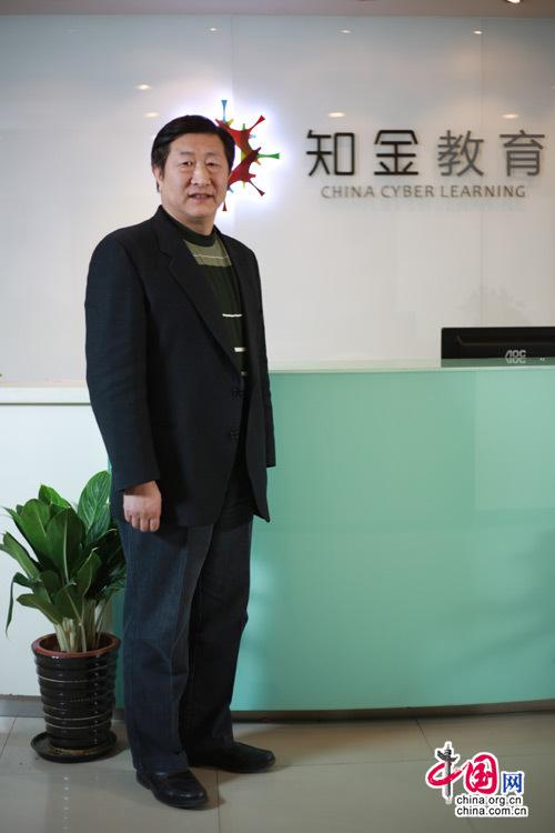 知金教育集团总裁 袁江_中国网教育|中国网