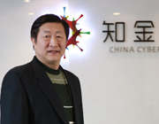 知金教育集團總裁袁江