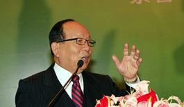 蒋孝严在上海出席两岸清明文化论坛