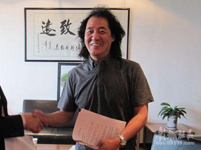 孙木子洋被从日本缉捕回国 涉非法融资数亿