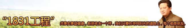 江苏生态环境监控中心:信息公开污染减少
