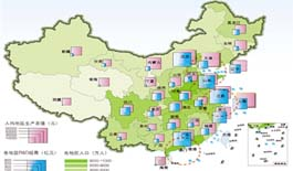 我国首部创新地图出炉 教你读懂'创新中国'
