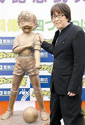 足球小将 大空翼铜像落户东京