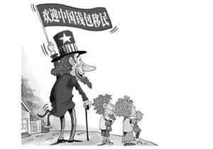 投资移民陷阱