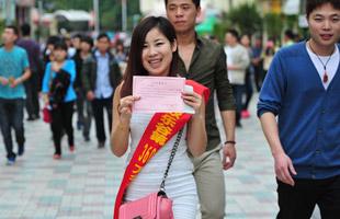 深圳欢乐谷第3600万名游客获终身免费游