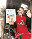 2008年9月1日中国城乡义务教育实现全部免学杂费