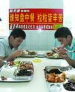 教育部发布高等学校开展反对餐桌浪费专项行动