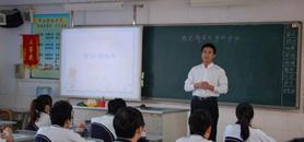 中学教师教育梦想:重视学生的点滴成长