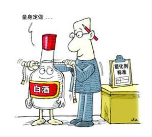 白酒塑化剂新标准_白酒塑化剂含量放宽,新标引发质疑_ 视频中国