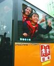 2012年中国《校车安全管理条例》发布