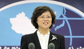 国台办:大陆将向台湾提供H7N9禽流感病毒毒株