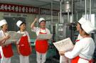 探秘朝鲜工厂感受生产力大跃进(组图)