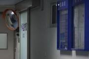 校園投毒案應反思中國式教育病根