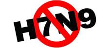 H7N9禽流感防控视频