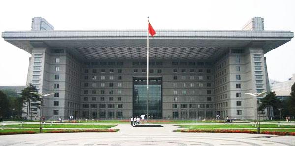 《中国名校志》第一期:北京师范大学