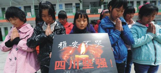 新蔡千名留守兒童為雅安地震災區祈福