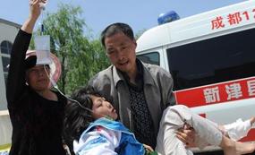 雅安蘆山學校至少10名學生遇難 重傷2人
