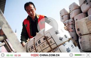 [视频直播]四川雅安芦山县发生7.0级地震