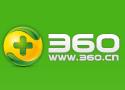 360互联网安全专区