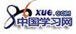 中国学习网