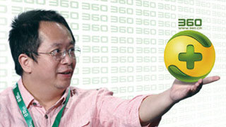 360:扣扣保镖案广东高院判决不公属地方保护