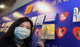 """台北举办慈善义卖 六百名人作品1.5小时""""被秒"""""""