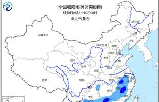 氣象臺發佈暴雨藍色預警 南方地區有較強降雨(圖)